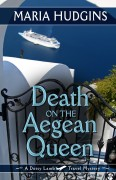 DeathOnAegeanQueenFront